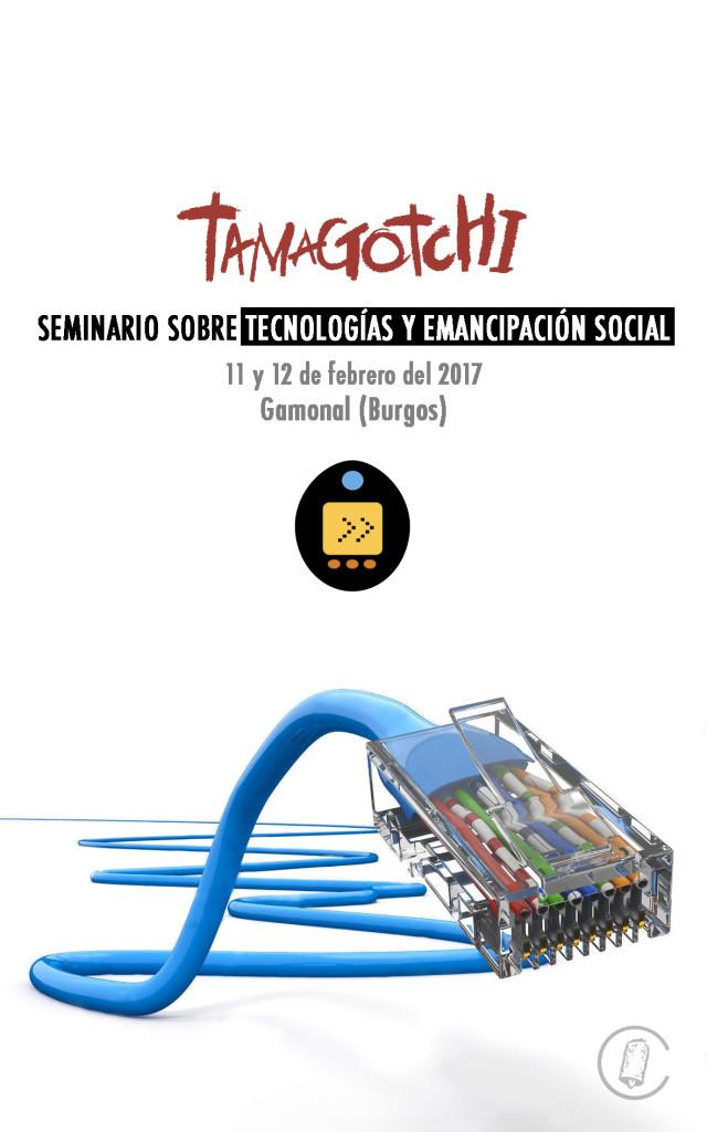 tamagochi